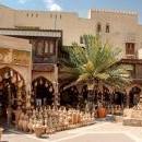 Екскурзия в Оман - 4 ден