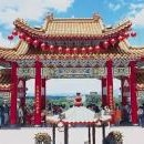 Екскурзия в Китай - 8 ден
