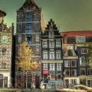 Екскурзия в Холандия - 1 ден