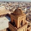 Екскурзия в Тунис - 5 ден