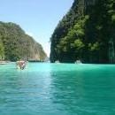 Екскурзия в Тайланд - 3 ден