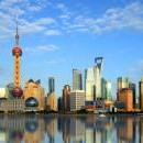 Екскурзия в Китай - 10 ден