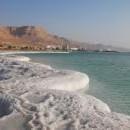 Екскурзия в Израел - 3 ден