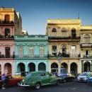 Екскурзия в Куба - 10 ден