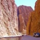 Екскурзия в Мароко - 4 ден