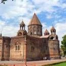 Екскурзия в Армения - 5 ден