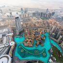 Екскурзия в Обединени Арабски Емирства - 1 ден