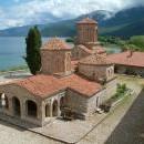 Екскурзия в Македония - 2 ден