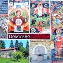 Екскурзия в България - 3 ден