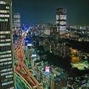 Екскурзия в Япония - 3 ден