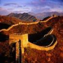 Екскурзия в Китай - 3 ден