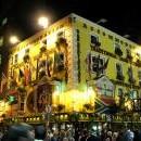 Екскурзия в Ирландия - 3 ден