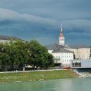 Екскурзия в Швейцария - 9 ден