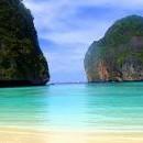 Екскурзия в Тайланд - 11 ден