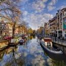 Екскурзия в Холандия