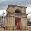 Екскурзия в Молдова - 1 ден