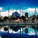 Екскурзия в Турция - 5 ден