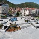Екскурзия в Македония - 1 ден