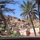Екскурзия в Мароко - 6 ден