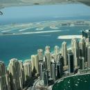 Екскурзия в Оман - 8 ден