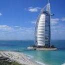 Екскурзия в Обединени Арабски Емирства - 4 ден