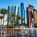 Екскурзия в Обединени Арабски Емирства - 5 ден