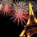 Екскурзия в Франция
