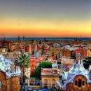 Екскурзия в Испания - 1 ден