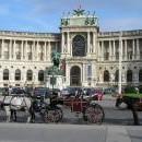 Екскурзия в Австрия - 1 ден