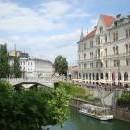 Екскурзия в Словения - 1 ден