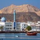 Екскурзия в Оман