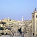 Екскурзия в Израел - 4 ден