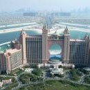 Екскурзия в Обединени Арабски Емирства