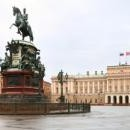 Екскурзия в Русия - 1 ден