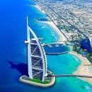 Екскурзия в Оман - 2 ден