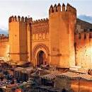 Екскурзия в Мароко - 2 ден