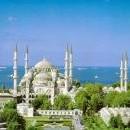 Екскурзия в Турция - 4 ден