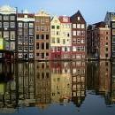 Екскурзия в Белгия - 4 ден