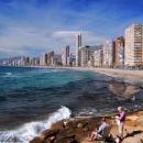 Екскурзия в Испания - 5 ден