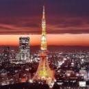 Екскурзия в Япония - 1 ден