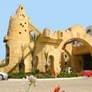 Екскурзия в Тунис - 1 ден