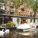 Екскурзия в Холандия - 4 ден