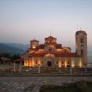 Екскурзия в Македония