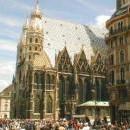 Екскурзия в Холандия - 2 ден