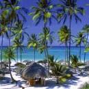 Екскурзия в Доминиканска Република - 4 ден