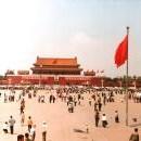 Екскурзия в Китай - 4 ден