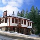 Пампорово - България