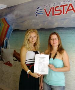 Елена Петрова спечели уикенд за двама в хотел Лион