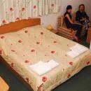 Хотел Айсберг - Банско - България