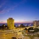 Хотел Capsis 4**** Солун - Кавала - Гърция
